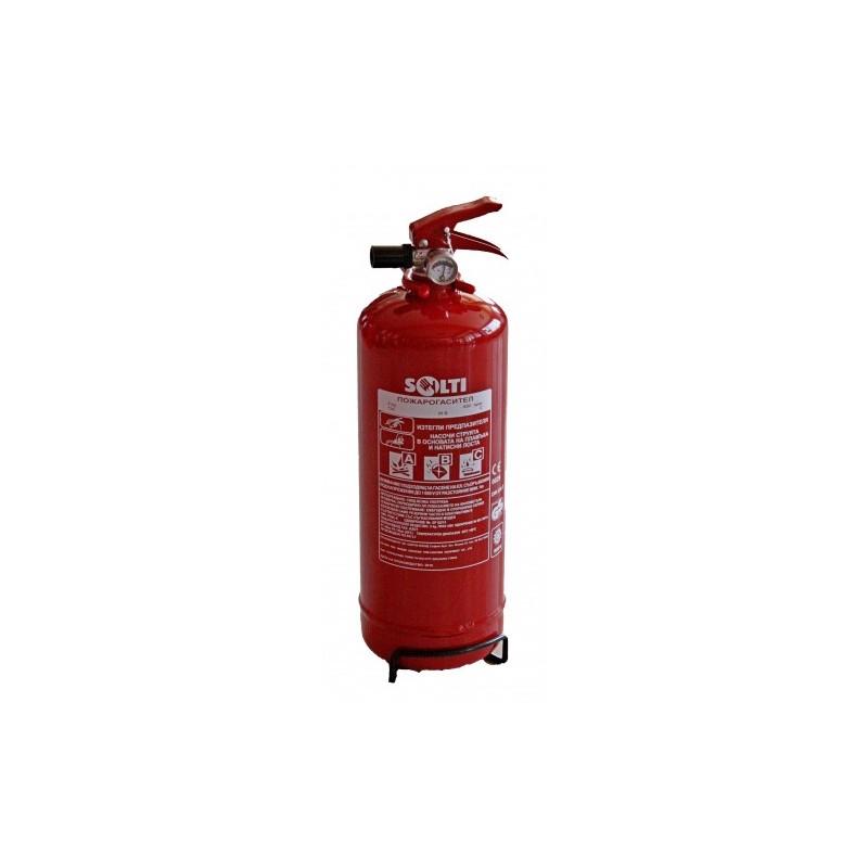 Пожарогасител Солти, Прахов 2 Kg ABC