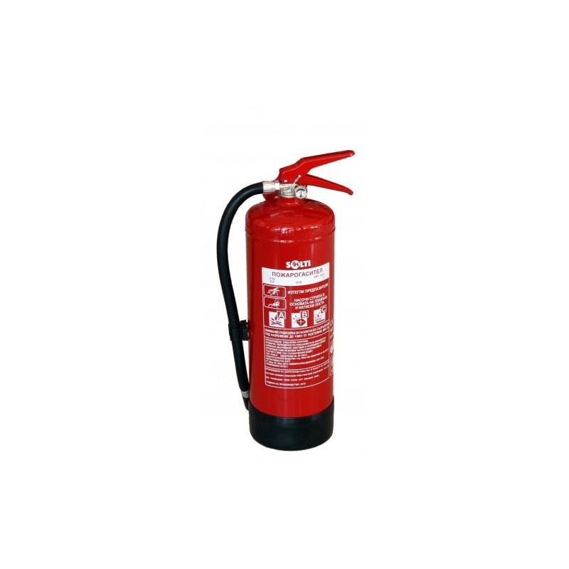 Пожарогасител Солти, Прахов 12 Kg ABC